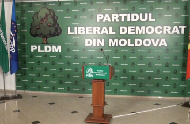 ЛДПМ не будет участвовать в парламентских выборах в июле