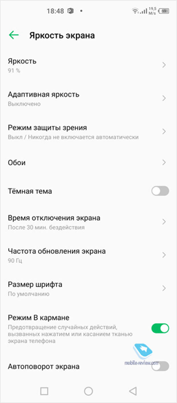 Обзор Infinix Zero 8. Убийца смартфонов Xiaomi?