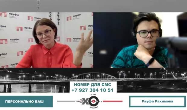 Рауфа Рахимова намерена дойти до ЕСПЧ по делу против Сидякина и Мурзагулова