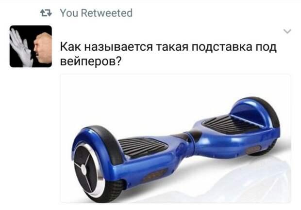1480629745_32