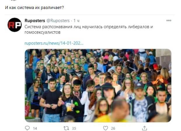 Жириновский обратился к Алексею Навальному...