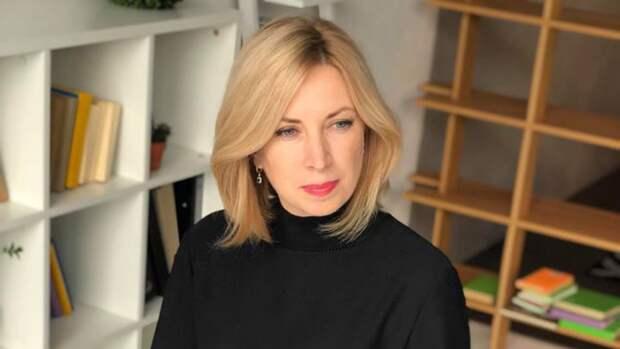 Депутат «Слуги народа» Верещук оценила серьезность обвинений против Медведчука