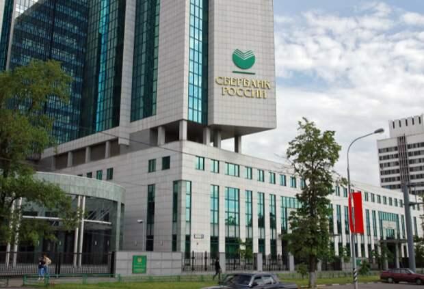 """""""Сбербанк"""" в мае 2021 года увеличил чистую прибыль по РСБУ более чем в 2 раза"""