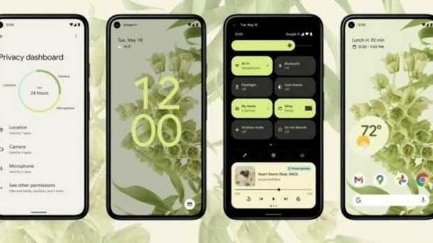Google представила Android 12: новый дизайн и настройки приватности