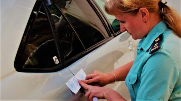 Могут ли забрать автомобиль за неуплату кредита
