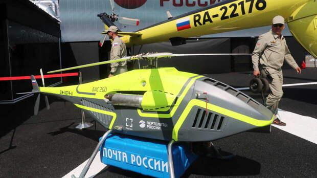 Российский беспилотный вертолет впервые показали на выставке МАКС-2021
