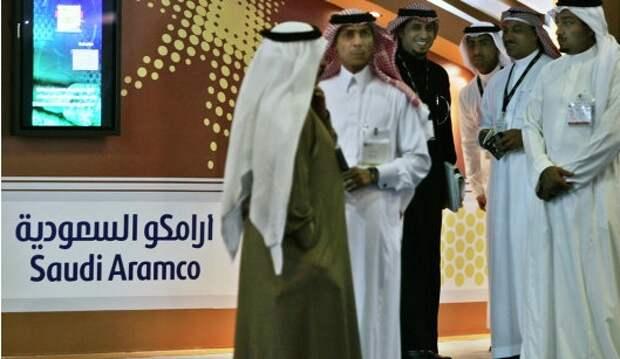 Saudit