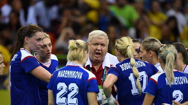 Трёхкратная чемпионка мира по гандболу объяснила, почему Трефилов кричал на подопечных