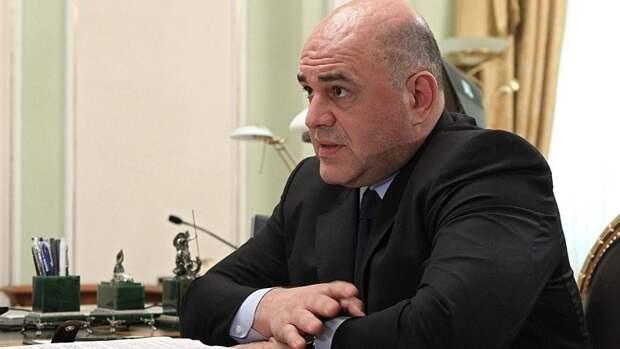 Мишустин назвал число привитых от коронавируса россиян