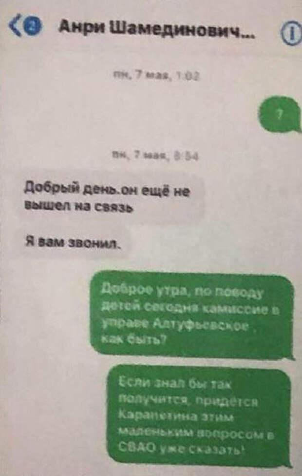 Последние новости о сестрах Хачатурян: Появилась переписка их отца с прокурором