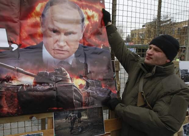 Палестино-израильский конфликт в степях Украины