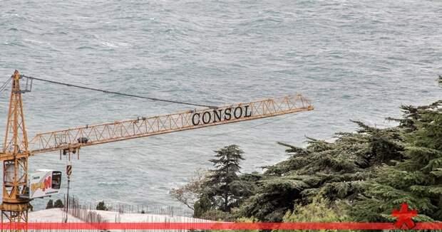 Власти Крыма объявили элитные многоэтажки у моря стратегическими объектами