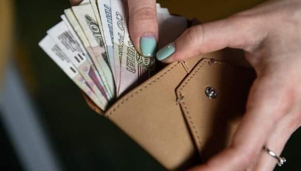 301 человек обратился в ЦЗН Подольска за доплатой к пособию по безработице