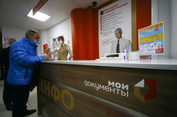 В Центре госуслуг на Челобитьевском шоссе можно получить консультацию в режиме онлайн