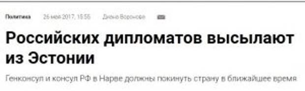 Чем закончится приднестровская провокация