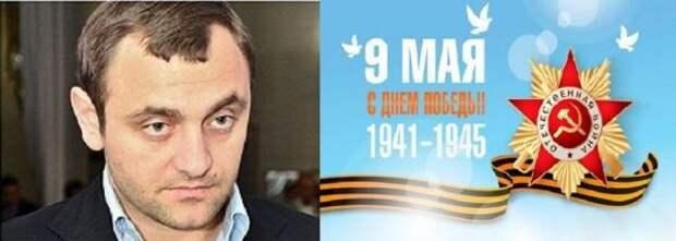 Поздравление с Днем Победы от Федерации бокса ДНР