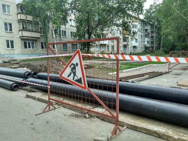 В связи с ремонтными работами с утра субботы будет перекрыто движение по улицам Шевченко и Салтыкова-Щедрина