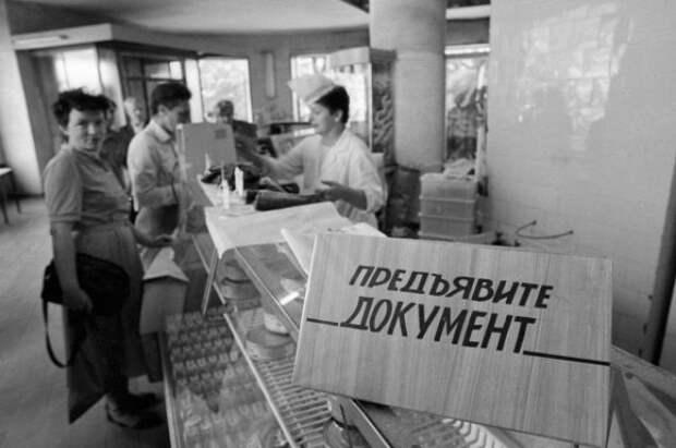 Продуктовые талоны: позор для государства или способ помочь населению?