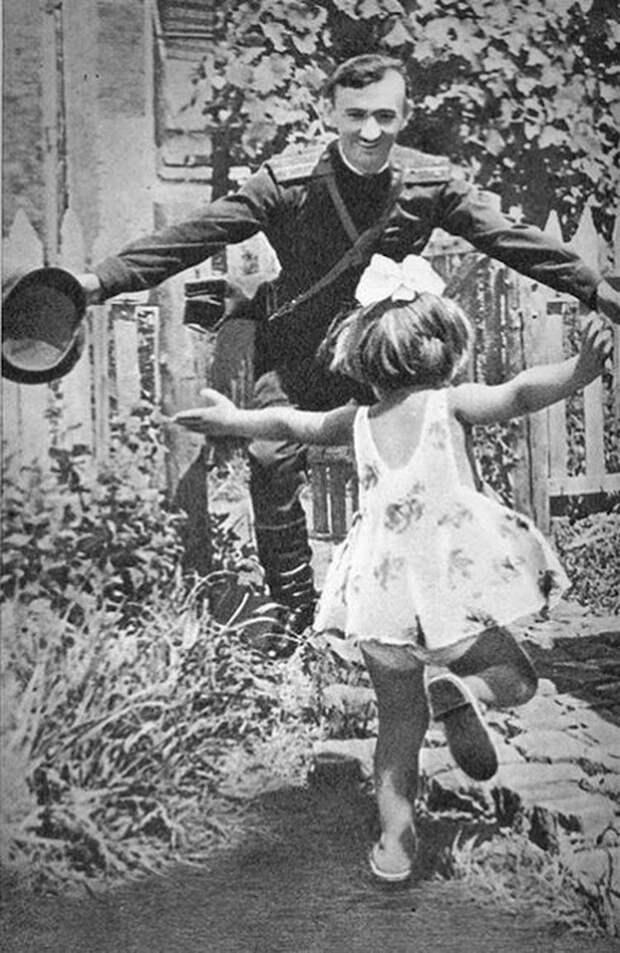Папа вернулся! СССР, 1945 год