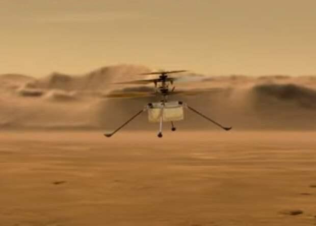 Вертолет NASA совершил первый в истории полет на Марсе