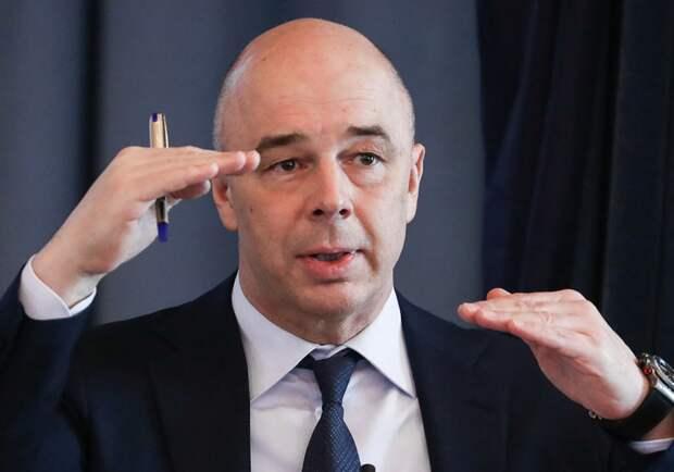 Силуанов объяснил, почему власти отказались тратить ФНБ | Капитал страны