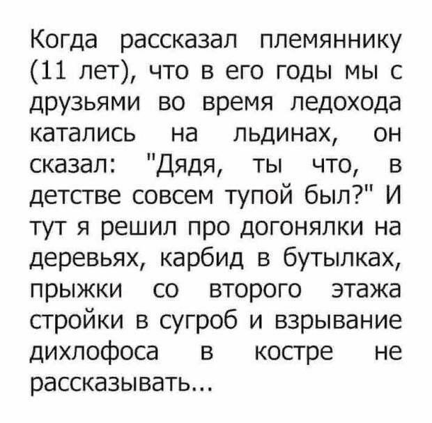 Футбол на Руси изобрели в 13 веке. Тренировали древнерусские футбольные команды старцы...