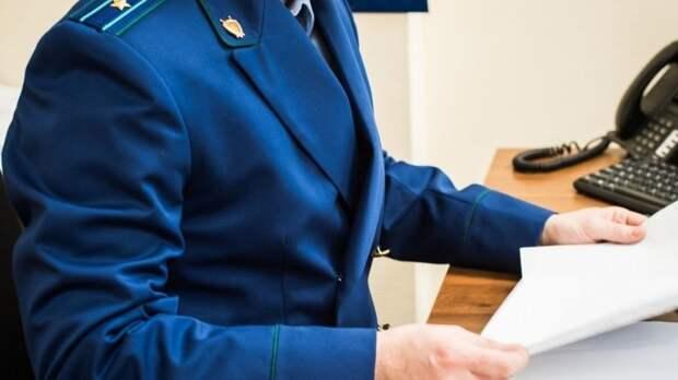 Экс-помощника прокурора Алушты обвиняют в организации незаконной миграции с Украины