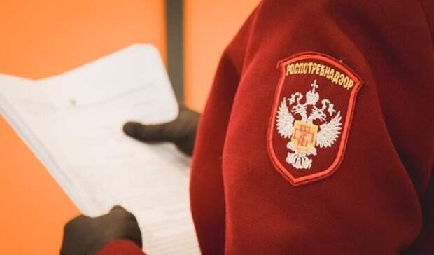 Волгоградский завод оштрафовали занезаконный вывоз отходов