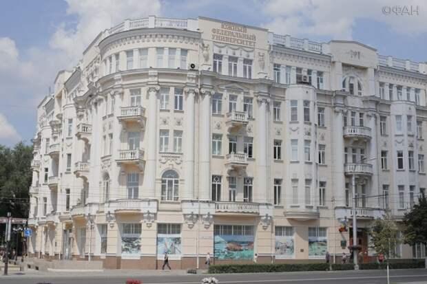 Потолок рухнул в здании университета в Ростове, ФАН узнал подробности