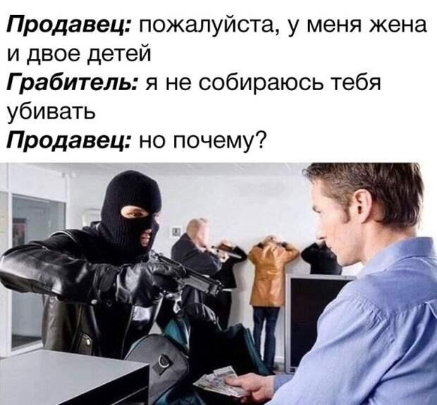 1484163209_101