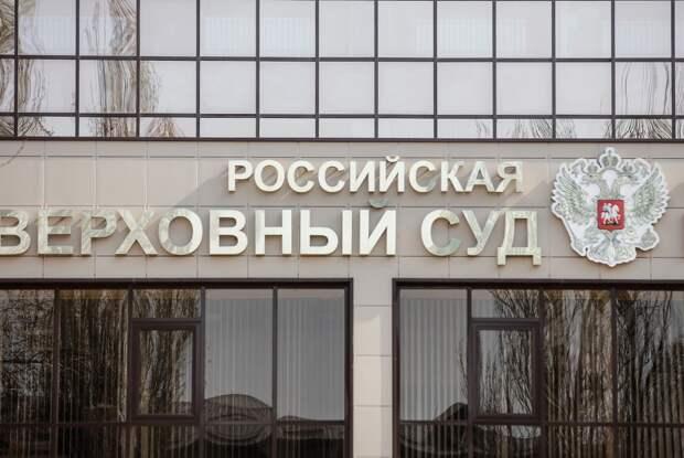 Поклонская хочет рассказать о Крыме в Киеве
