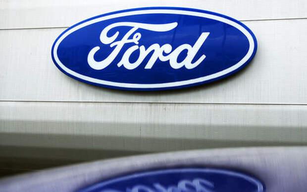 В России обнаружили более 15 тысяч пожароопасных Фордов