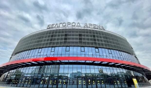 Путин: Вэти дни Белгород гостеприимно встречает настоящих героев спорта