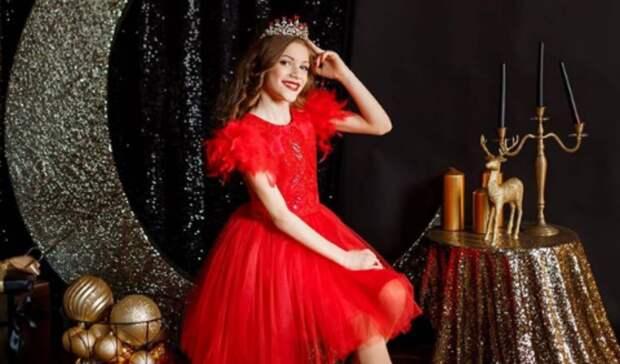 10-летняя школьница изЕкатеринбурга победила наконкурсе «Мисс Мира 2021»