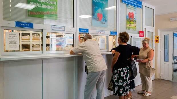 О малоизвестных бесплатных медицинских услугах рассказала россиянам юрист