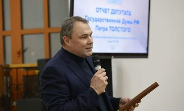 Депутат ГД Петр Толстой: если жители ЮВАО меня поддержат, я буду участвовать в выборах. Фото Ярослав Чингаев