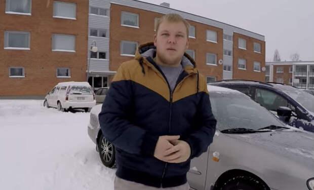 Как живут финские бедняки