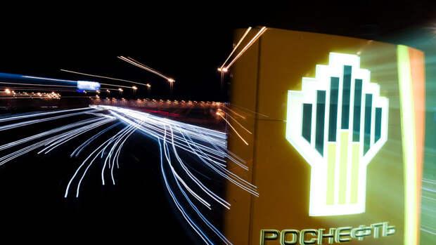 """""""Роснефть"""" отчиталась о производственных показателях за 1 квартал 2021 года"""