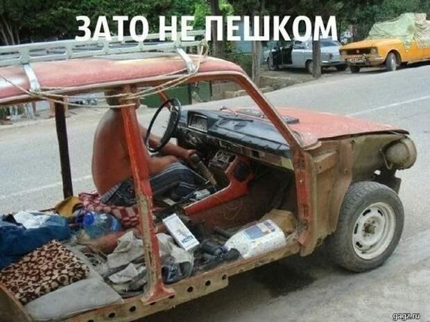 1445587174_avtoprikly-3