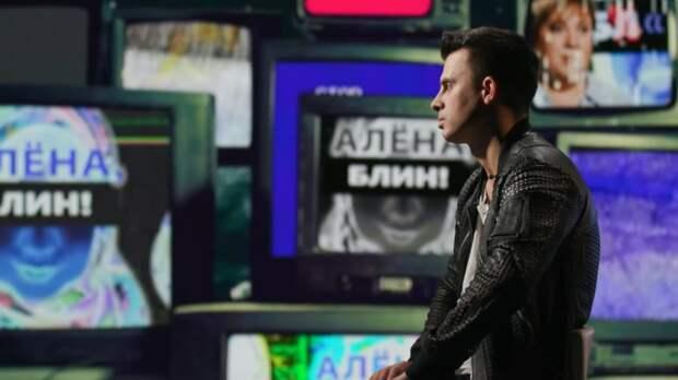 Туриченко рассказал, какие костюмы ему предлагали организаторы «Маски»