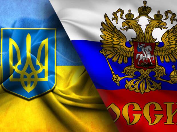 Россия прекратила подписанное еще при Ельцине и Кучме соглашение с Украиной о сотрудничестве в туризме