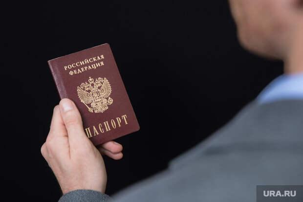 Клипарт. Сургут , документ, оружие, гражданство, удостоверение личности, паспорт россии, гражданин рф
