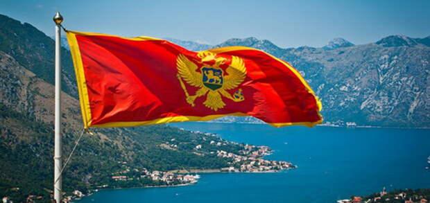 Черногория оправдывается: Мы против санкций, но вынуждены плясать под дудку ЕС