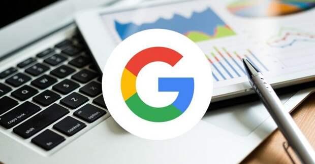 В Google Data Studio появился режим презентации