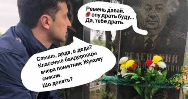 Портрет деда Зеленского пронесли на шествии «Бессмертного полка» в Донецке