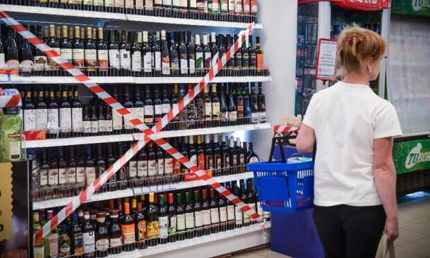 ВАрхангельской области вдни последних звонков ивыпускных ограничат продажу алкоголя