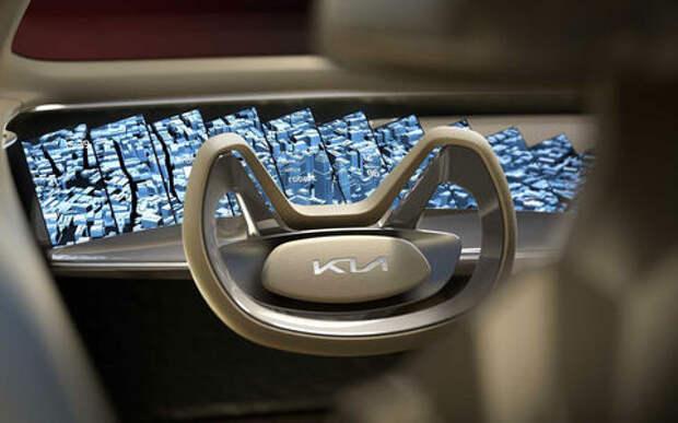 Kia представит в Лос-Анджелесе загадочный автомобиль