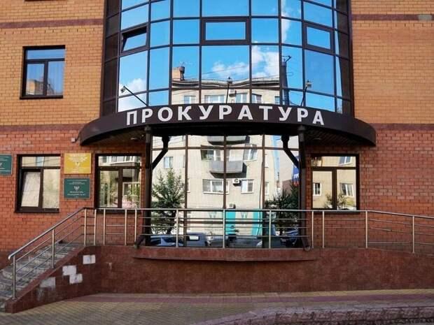 Прокуратура Забайкалья выявила сайт с видеороликом, обучающим  «зацепингу»