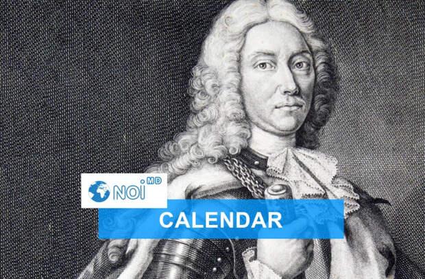 26 октября 2021 года - какой сегодня праздник, события, именинники