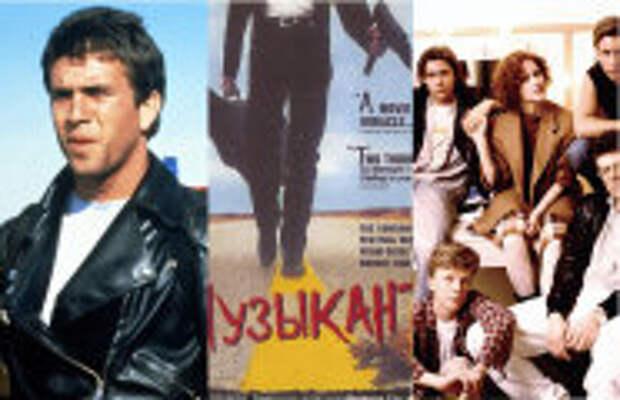 Art: Малобюджетные фильмы, которые неожиданно для всех собрали огромную кассу